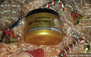 Маска для волос compliment oil therapy